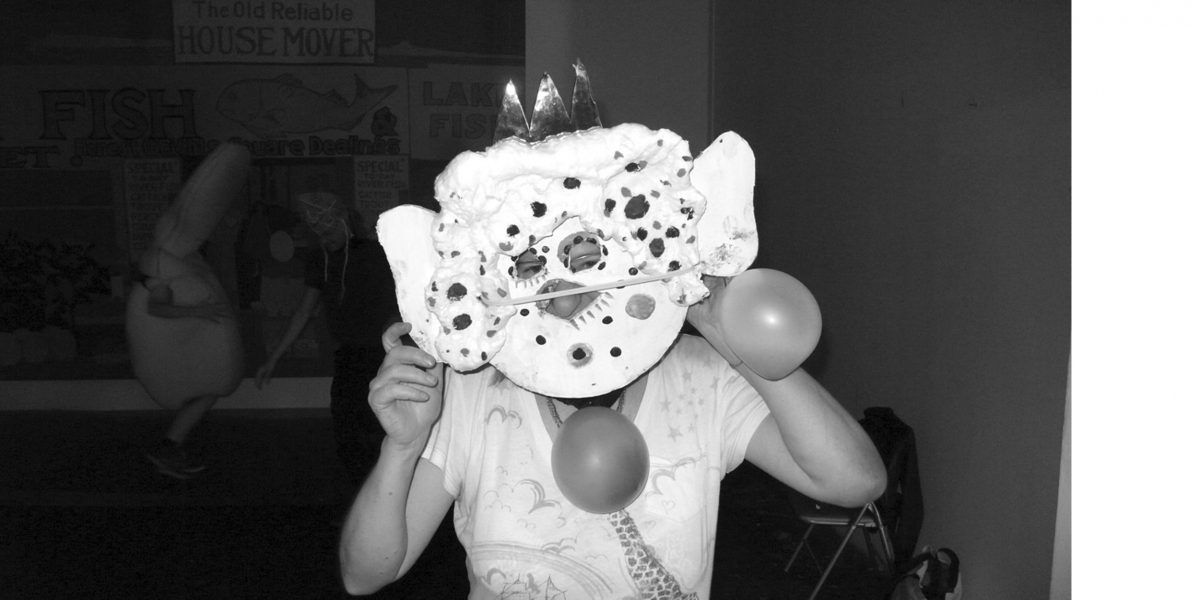 ƒƒ - Costume Ball