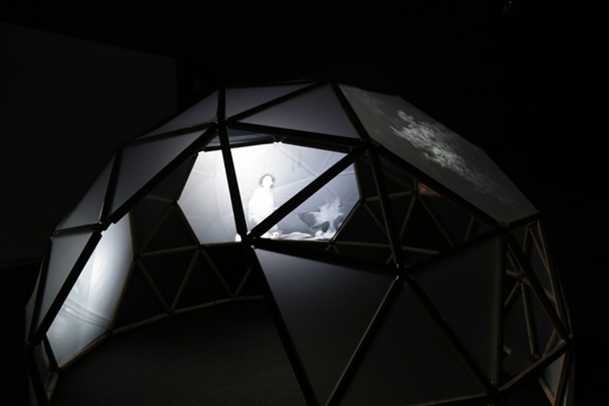 The Space Beyond All Illusions, installationview