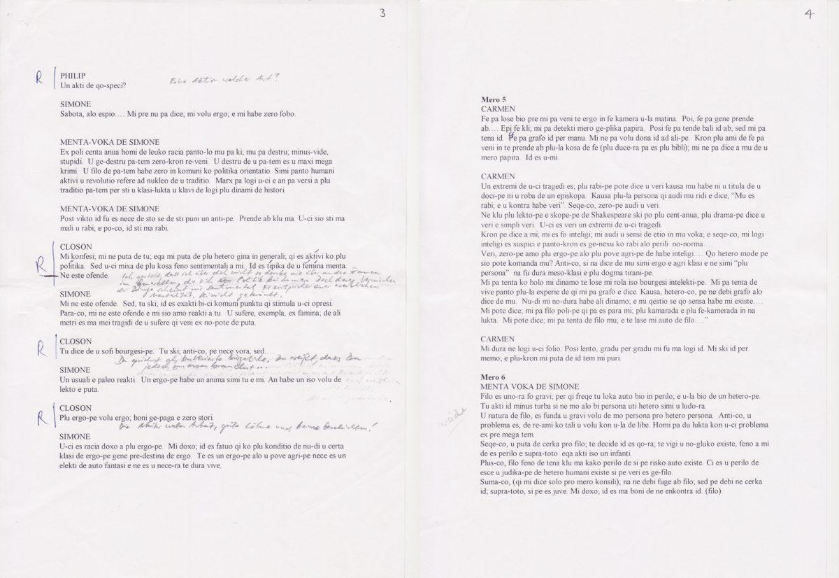 Qo akti?, script excerpt