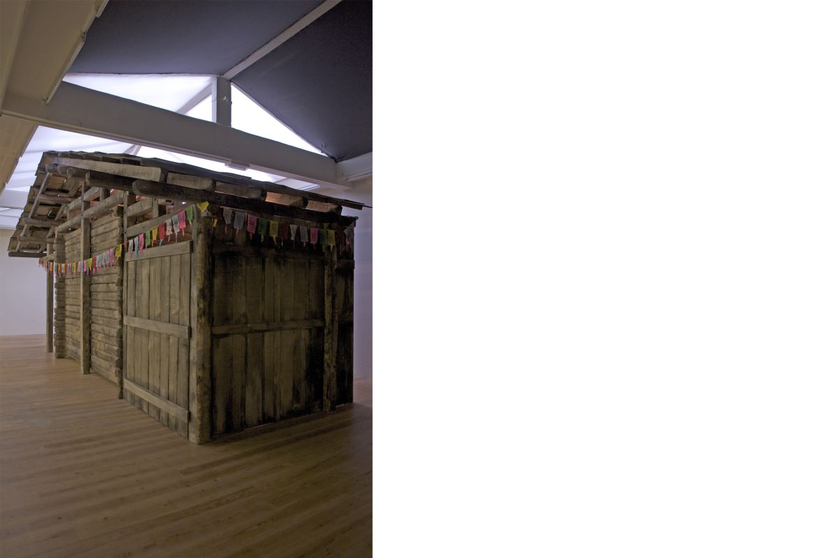 The Reconstruction of the House of the Qiao Zi Family, Stedelijk Museum Bureau Amsterdam