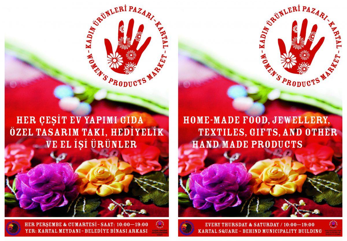KKUP flyer